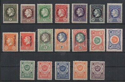 S-919 Montenegro 1916 Exile Government Postage-Due-Official full set - MNH Luxus