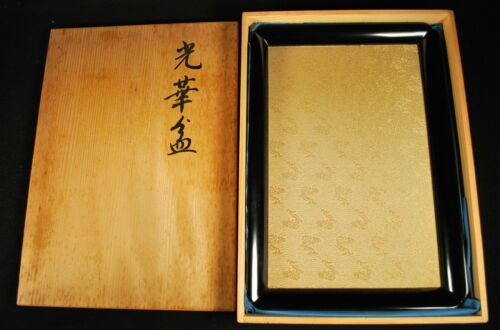 JAPANESE LACQUER WOODEN SERVING TRAY  / Tea Ceremony / w Original Storage Box