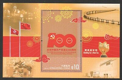 HONG KONG CHINA 2021 FOUNDING OF COMMUNIST PARTY OF CHINA SOUVENIR SHEET IN MINT