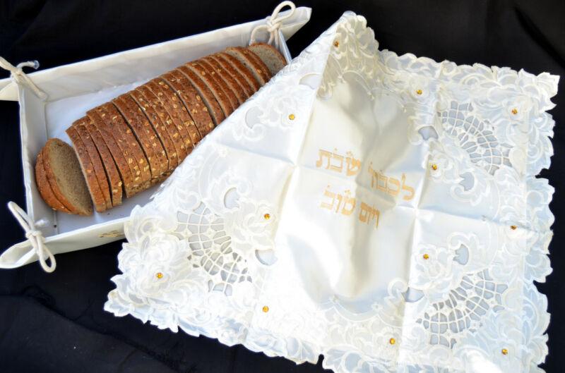 Amazing set for Shabbat Basket&Challah bread cover israel Embroidered.Karem