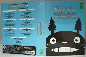 STUDIO GHIBLI SPECIAL EDITION COLLECTION (ENG DUB)
