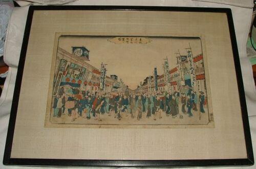 Pre 1844 Japanese Wood Block Print Utagawa KUNISADA Tokyo Edo Japan Street Scene