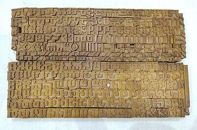 Hindi Devanagari Script Letterpress Wooden Printing Type Typography 305pc Dm23