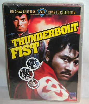 NEW RARE OOP SHAW BROTHERS KUNG FU COLLECTION THUNDERBOLT FIST MOVIE DVD 1972