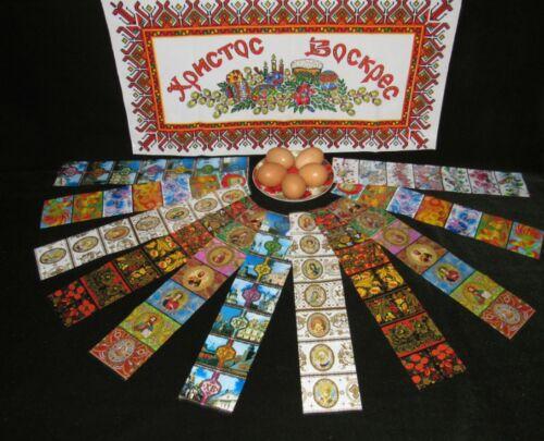 Set 77pcs. Easter Egg Decoration Sticker Heat Shrink Sleeve Wraps  Ukraine #1