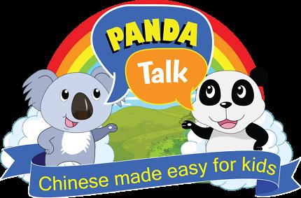 Panda Talk Chinese