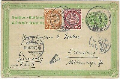 China 1908 1c green stationery card uprated Shanghai to Flensburg Germany