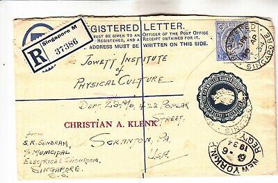 Straits Settlements Registered Cover