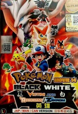 DVD Anime POKEMON THE MOVIE 14: Black and White (Victini Reshiram & Zekrom )