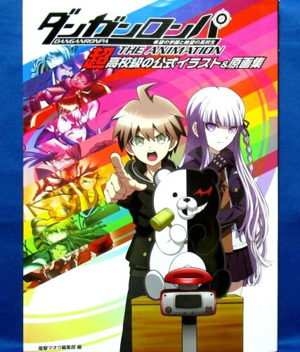 Danganronpa The Animation Official Illustration & Gengashuu /Japanese Art Book