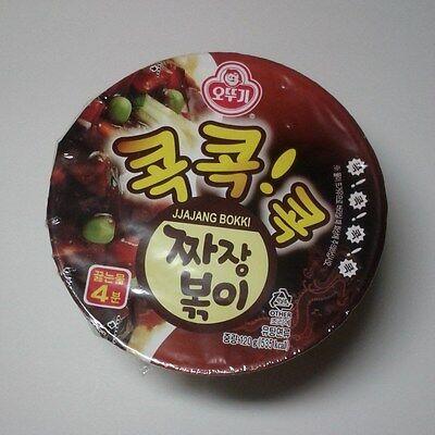 Ottogi Jjajang Bokki 120g Korean Popular Noodle Instant Food Ramyun