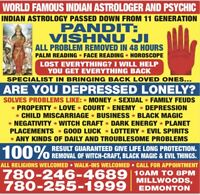 WORLDS NO.1 INDIAN ASTROLOGER AND PSYCHIC 7802464689