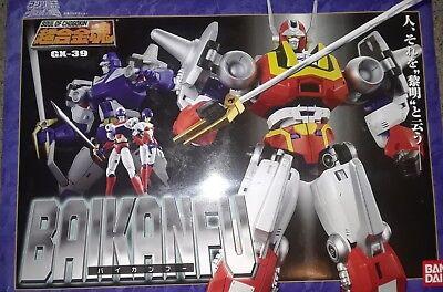 Baikanfu MISB in USA Kaiyodo Revoltech Vulcanlog 014 Machine Robo