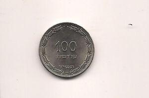 ISRAEL-1954-100-PRUTA-KM-18-UNC-COIN