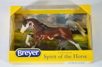 Sturdy Construction Animals & Dinosaurs Breyer Reeves Lot Of 3 Horses Ship Quick & Free