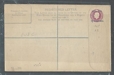 BRITISH LEVANT(P2307BB)KGV 7 1/2 P14 1/2 D  RLE MC CORQ&CO CONTRACTORS AR UNUSED
