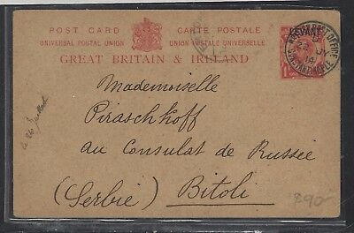 BRITISH LEVANT OFFICES IN TURKEY(P1410B) 1914 LEVANT PSC KGV 1D TO SERBIA