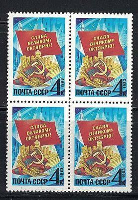 RUSSIA,USSR:1983 SC#5193 block of 4 MNH October Revolution, 66th anniv.