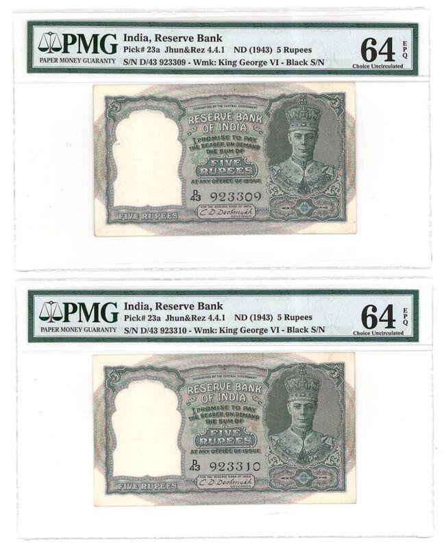 British India 5 Rupees Pick 23a 1943 Serials UNC PMG 64 EPQ