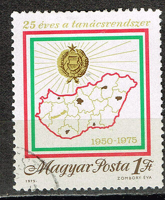 Hungary Country Map Coat of Arms stamp 1975