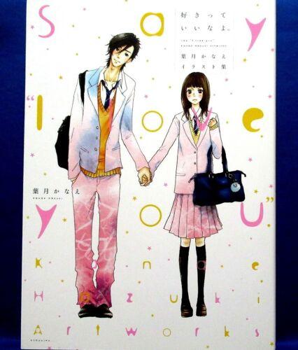 "Kanae Hazuki Art Works - Say ""I Love You"" /Japanese Anime Illustrations Book"