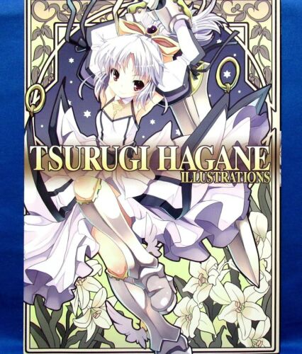 Tsurugi Hagane Illustrations /Japanese Anime Art Book