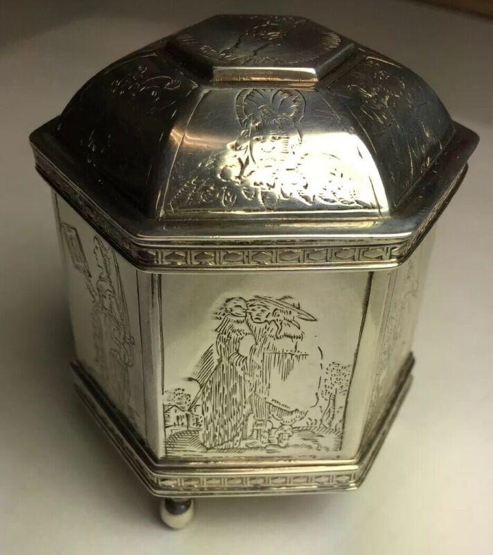 Sterling Silver MMA Metropolitan Museum Of Art Dutch Style MARRIAGE WEDDING BOX