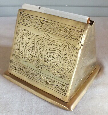 Dispenser Cigarette Brass Engraved