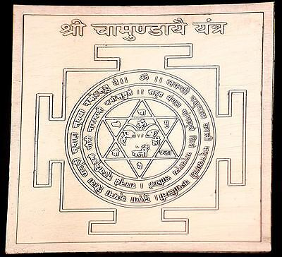 Chamunda Ma 10 Day Energized Copper Yantra - Obtain Occult Powers Siddhis