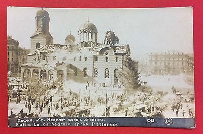 Foto AK BULGARIEN Sofia zerstörte Kathedrale     ( 9648