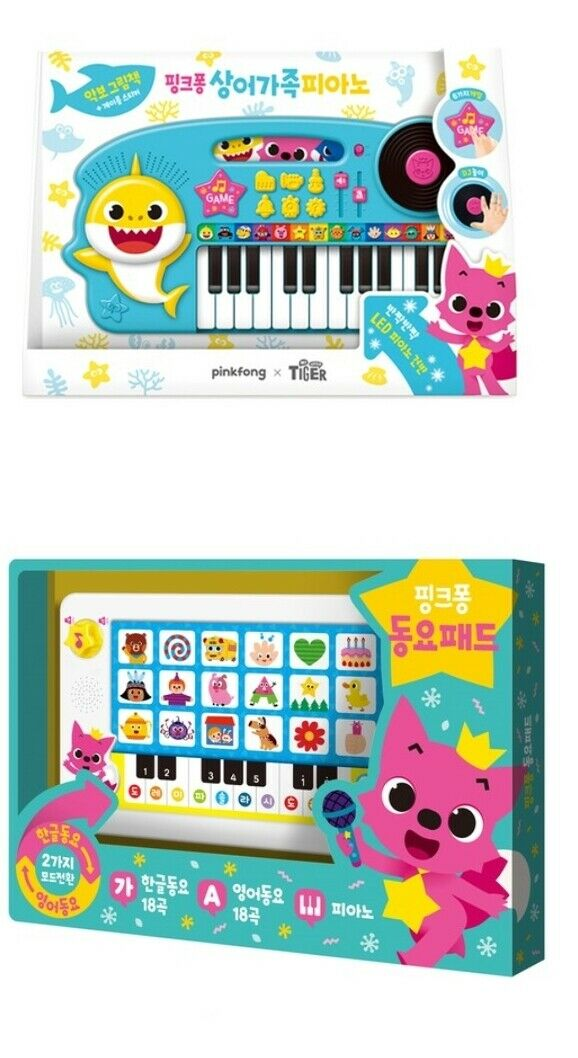 Pinkfong Baby Shark Song Pad/Song Speaker/Piano Play Toy Bab