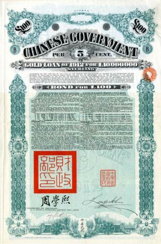 "100 Chinese Government 1912 Gold Loan ""Crisp Loan"" Gold Bond"