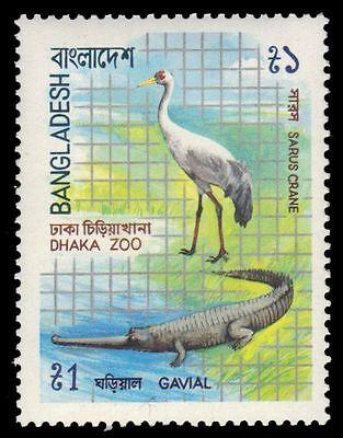 "BANGLADESH 247 (SG235) - Dacca Zoo ""Sarus Crane and Gavial"" (pf64057)"