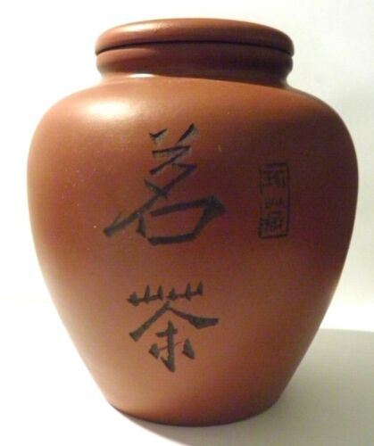 STARBUCKS CHINESE Red YI-XING clay Tea Canister w/lid  EC