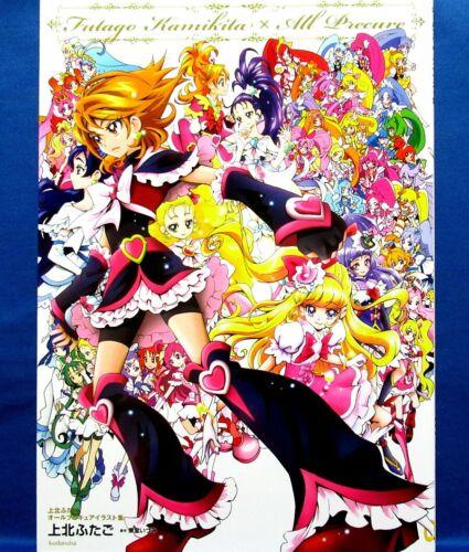 All Precure - Futago Kamikita Illustrations /Japanese Anime Art Book