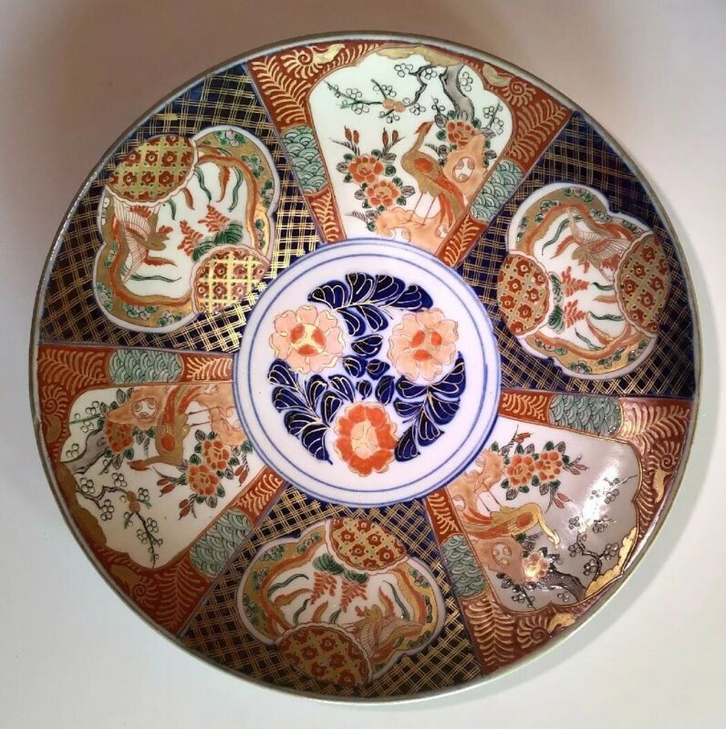 "Antique Japenese Imari 14.5"" Charger Platter With Embedded Makers Mark"