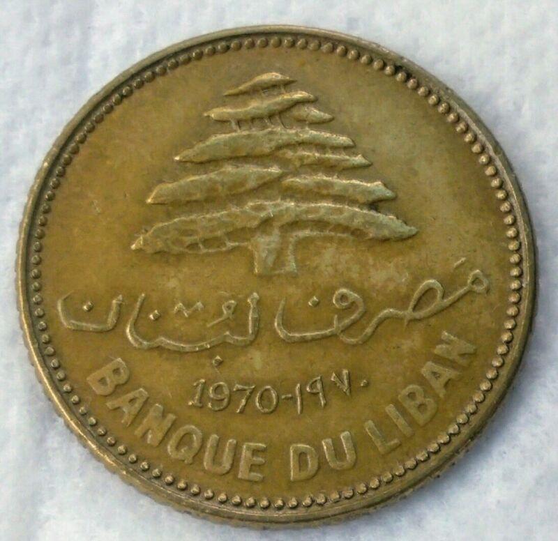 5 Piastres 1970 Lebanon