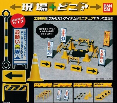 Bandai Capsule Toy Construction + where? Miniature collection 4 types set Japan