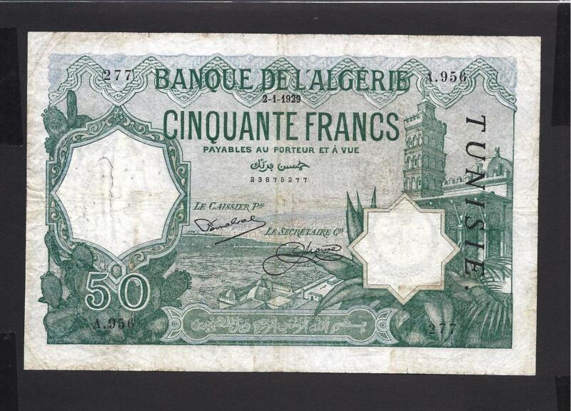 Tunisia p-9 , aVF, 50 Francs, 1929 , Early date type
