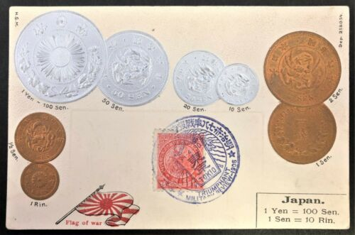 JAPAN COINS POSTCARD with FLAG of WAR STAMP & 1906 CANCEL for VICTORY of RUSSIA