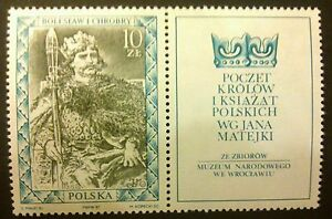 POLAND-STAMPS MNH Fi2983 SC2838 Mi3131 - Polish Kings- 1987, clean - <span itemprop=availableAtOrFrom>Reda, Polska</span> - POLAND-STAMPS MNH Fi2983 SC2838 Mi3131 - Polish Kings- 1987, clean - Reda, Polska