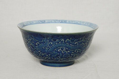Chinese  Monochrome  Blue  Glaze  Porcelain  Bowl  With  Mark    M2971