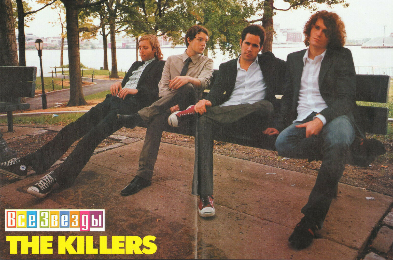 THE KILLERS / SEXY CHRISTINA AGUILERA BEAUTIFUL RUSSIAN CENTERFOLD POSTER 2008