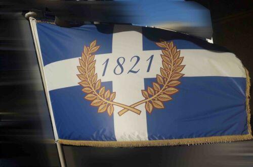 GREECE 200 years GREEK FLAG REVOLUTION 1821 150x100cm NEW COMMEMORATIVE pattern