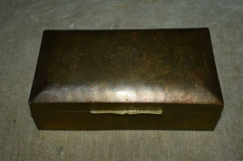 VINTAGE CHINESE SOLID BRASS/BRONZE RECTANGULAR BOX W/HINGED COVER – LINED
