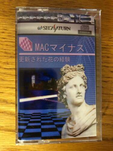 MAC Updated Floral Experience Cassette Vaporwave
