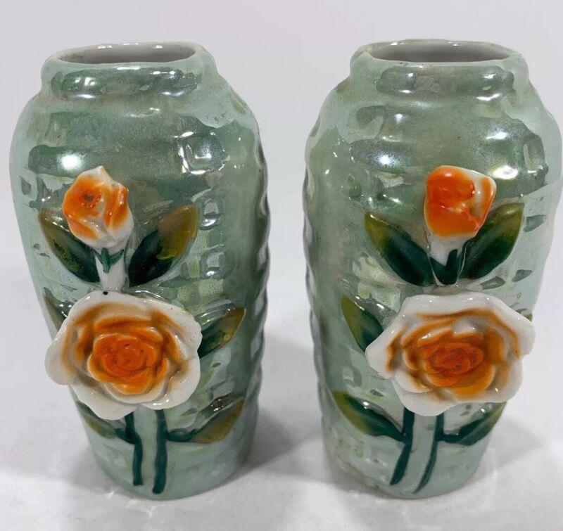 """Vintage MADE IN JAPAN FLORAL Vases Set 4.24"""" Tall"""