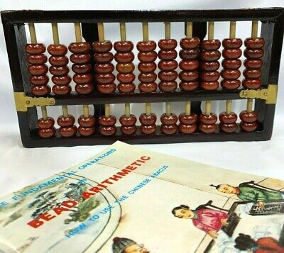 11 Rods Red Lion Chinese Abacus with wood Beads & Brass Accents