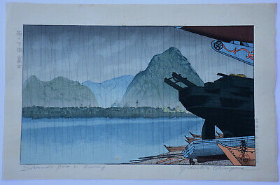 ORIGINAL JAPANESE WOODBLOCK PRINT OKUYAMA, GIHACHIRO SHIMODA PORT IN RAINING