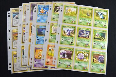 Used, Complete Japanese Pokemon Gym Challenge Set - 97/97 Charizard Venusaur Mewtwo for sale  Shipping to Nigeria